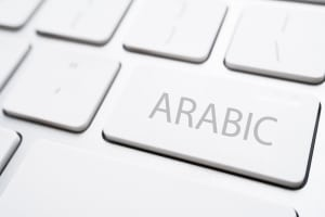 translate arabic