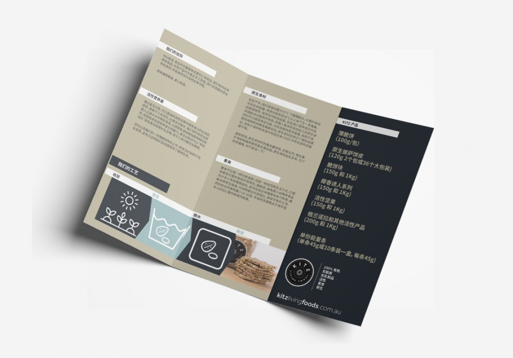 brochure translation